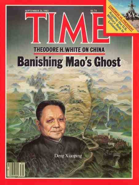 Debate sobre a Restauração Capitalista na China