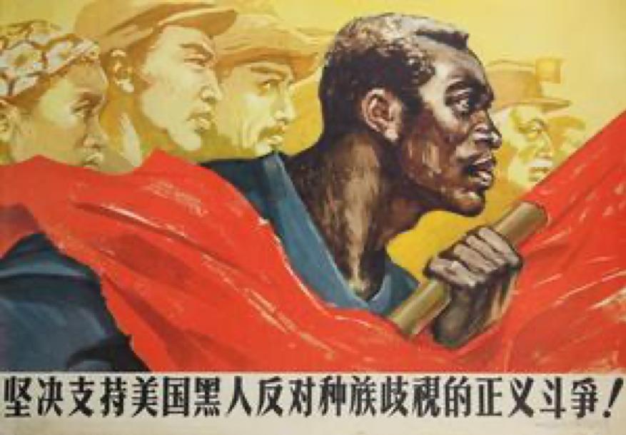 Uma posição comunista sobre a questão racial