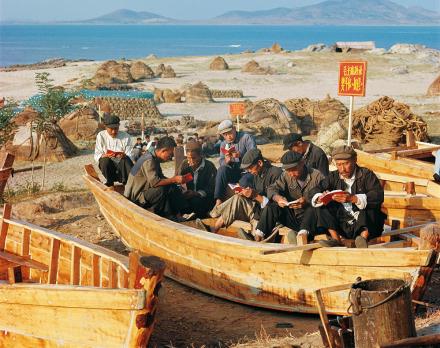Repensar o Socialismo: O Que é a Transição Socialista  de Pao-Yu Ching e Deng-Yuan Hsu.