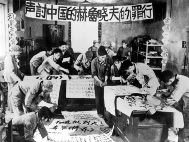 """A crítica do direito na """"Campanha de estudos sobre a ditadura do proletariado"""" na China (1975-1976), de Márcio Bilharinho Naves."""